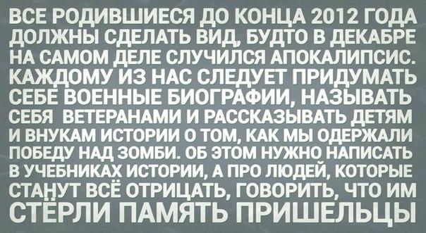 http://voffka.com/archives/2012.jpg