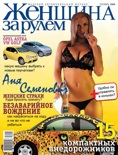 http://voffka.com/archives/4defayb.jpg