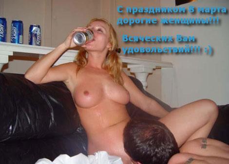 porno-foto-appetitnih-zhenshin-v-chulkah