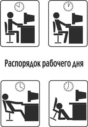 Python_work.jpg
