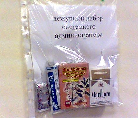 http://voffka.com/archives/admin_nabor.jpg