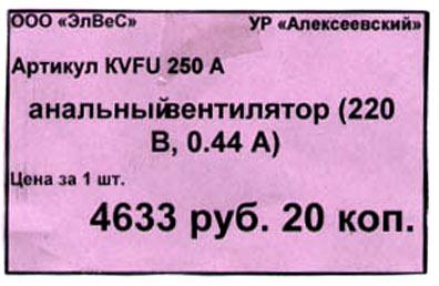 http://voffka.com/archives/et_kak.jpg
