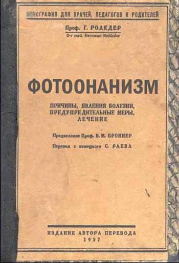 http://voffka.com/archives/fotoannn1.jpg