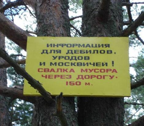 http://voffka.com/archives/gggggggggvv.jpg