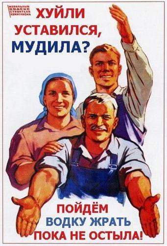 http://voffka.com/archives/huli_ustavilsya.jpg