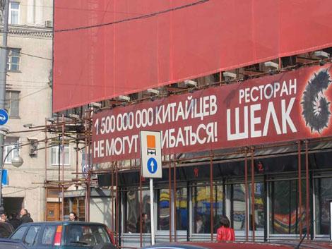 http://voffka.com/archives/ibaka_image.jpg
