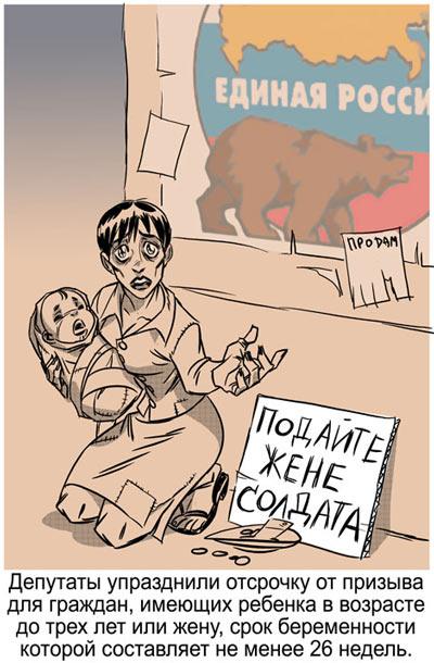 http://voffka.com/archives/jene_soldata.jpg