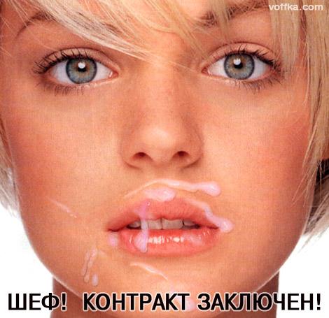 sayt-znakomstv-dlya-kukol