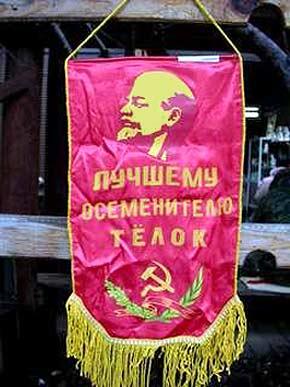 http://voffka.com/archives/osemm.jpg