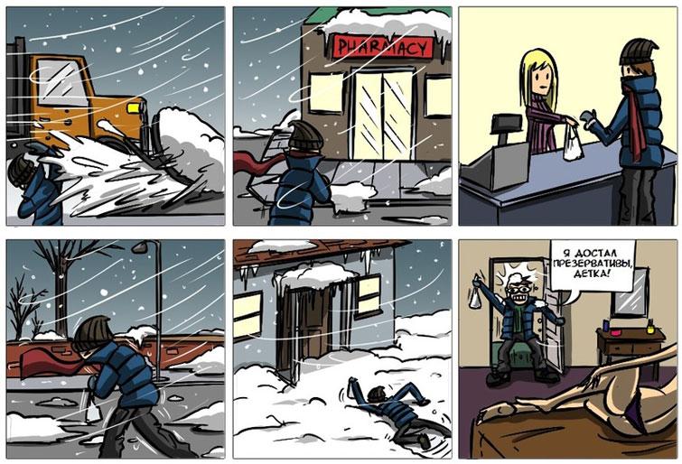 Погода в александрия могилевская область