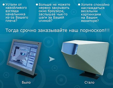 Отличное устройство для офисных работников.  С ним вы можете, не боясь...