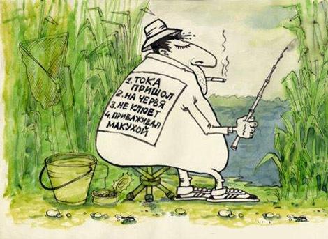 """рисунок  """"Дядя Миша """" (фрагмент изображения)"""