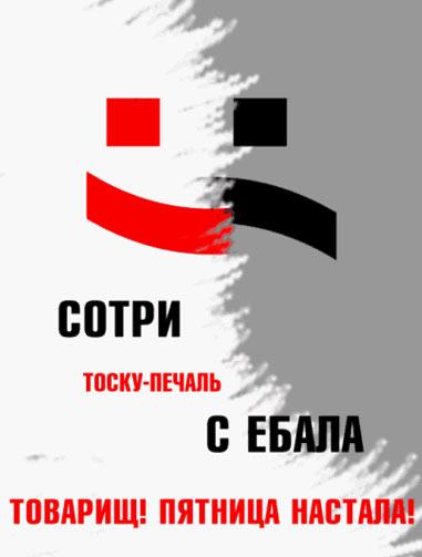 http://voffka.com/archives/seg_pyatt.jpg