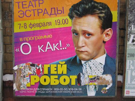 http://voffka.com/archives/shlang.jpg
