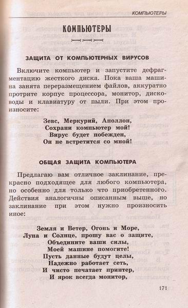 http://voffka.com/pic/00img_set/book01.jpg