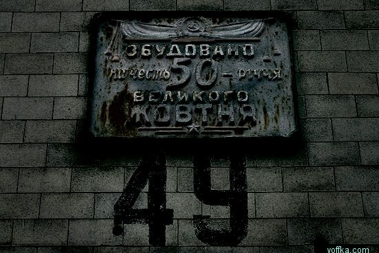 Чернобыль.  Год 1999.  27 фотографий.  Захватывает до ужаса.