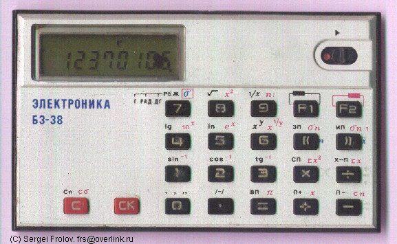 Просмотров: 339 Добавил: Kondor Рейтинг: 0.0/0.  Всякая всячина.  Советские калькуляторы (70 фото) .